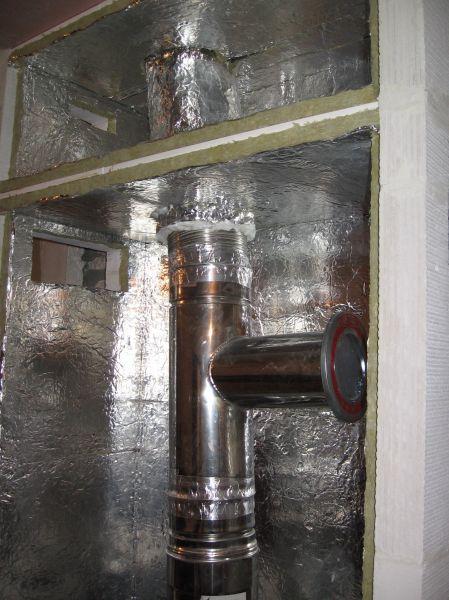 La maison de sophie maurizio 2008 octobre for Isolation cheminee laine de roche
